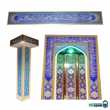 کتیبه و ستون مسجد ثامن