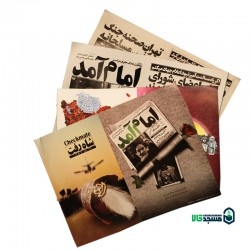 سیر نمایشگاه دهه فجر