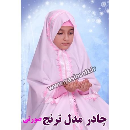چادر نماز (سنین7الی 10 سال)