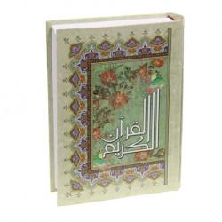 قرآن رحلی عثمان طه ترجمه انصاریان