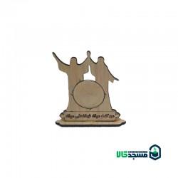 سکه عیدی غدیر (2)