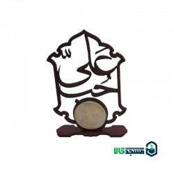 سکه عیدی غدیر (3)