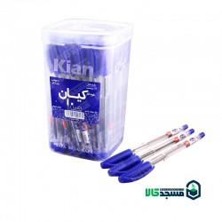خودکار آبی ایرانی کیان
