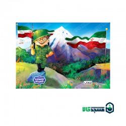 دفاتر سیمی ایرانی اسلامی (طرح احسان و حسنی)