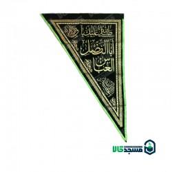 پرچم مثلثی چاپ سیلور