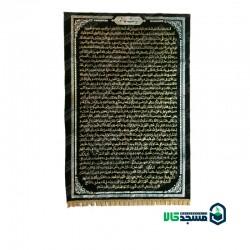 پرچم زیارت عاشورا چاپ سیلور