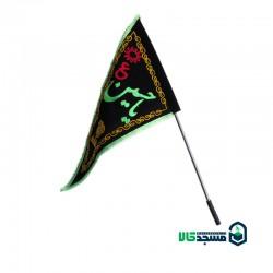 دسته پرچم کوچک اربعین