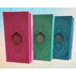 قرآن رنگی قابدار پالتویی