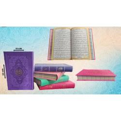 قرآن رنگی رقعی