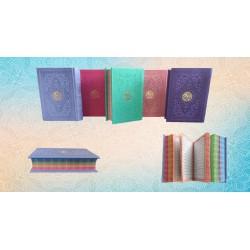 قرآن رنگی نیم جیبی