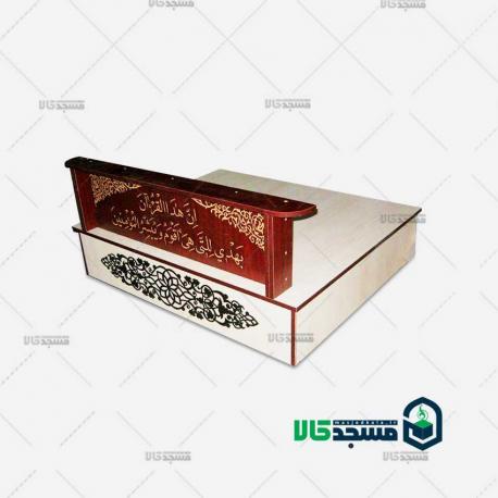 جایگاه قاری قرآن