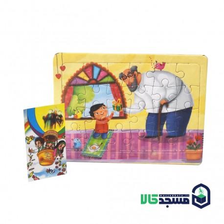 بسته بندی کودکانه غدیر